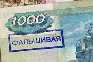 Предприниматель из Каменска-Уральского попытался расплатиться за кредит фальшивкой