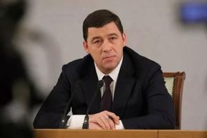 28 апреля в Каменск-Уральский приедет глава Свердловской области Евгений Куйвашев