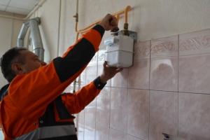 В Каменске-Уральском могут появится представители газовой фирмы, деятельность которой признана незаконной