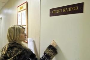Еще 61 жителя Каменска-Уральского ждет сокращение в ближайшее время. Заявки подали типография, больница, КУПК и КУЗОЦМ