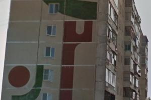 Комитет по управлению имуществом Каменска-Уральского попытается найти арендаторов для трех нежилых помещений