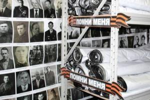 Стена Памяти с фотографиями участников Великой Отечественной войны откроется 6 мая в Каменске-Уральском