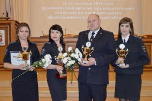 Следователи из Каменска-Уральского признаны лучшими в Свердловской области