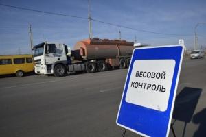 Предприятие из Каменска-Уральского оштрафовали за перегруз машин, которые выпустили в рейс