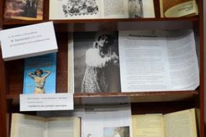 В Каменске-Уральском открылась уникальная выставка «Матильда Кшесинская: фуэте судьбы...»