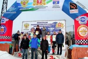 В Каменске-Уральском прошли первые соревнования по ледовому спидвею. Выиграл тольяттинец