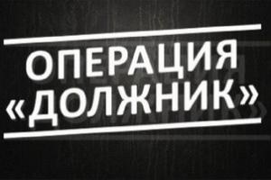 С понедельника Госавтоинспекция Каменска-Уральского начала активную борьбу с неплательщиками штрафов