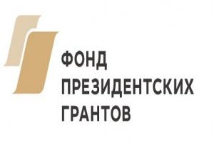 Организация ветеранов «Боевое братство» из Каменска-Уральского получила президентский грант в 487 тысяч рублей
