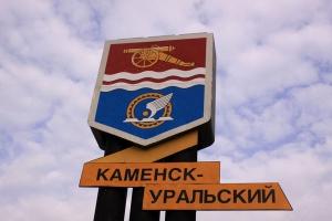 Главы районов Каменска-Уральского 18 декабря проведут традиционный прием горожан