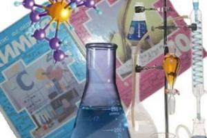 В Каменске-Уральском прошел городской этап всероссийской олимпиады по химии
