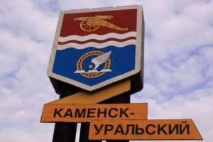 На этой неделе прием горожан проведут члены Общественной палаты Каменска-Уральского