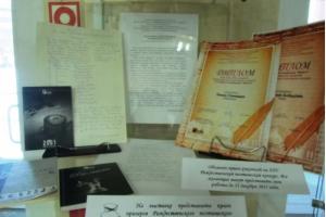 В Каменске-Уральском открылась уникальная выставка книг призеров Рождественского поэтического конкурса