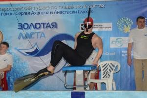 Представители Центра по техническим видам спорта из Каменска-Уральского завоевали несколько медалей на престижном всероссийском турнире по плаванию в ластах
