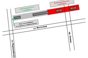 Жителям Каменска-Уральского, которые приезжают в Екатеринбург на электричках, придется быть внимательней на остановке Первомайская. Там начался ремонт
