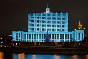 Правительство России поможет улучшить социально-экономическое положение Каменска-Уральского
