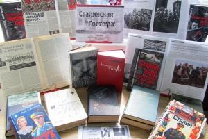 В Каменске-Уральском открылась уникальная выставка «Сталинская «голгофа», посвященная 80-летию «большого террора» 1937 года