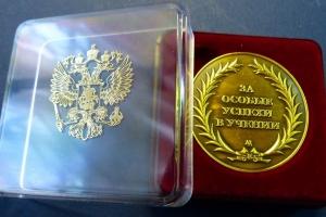 42 выпускника школ Каменска-Уральского удостоены медали «За особые успехи в учении»