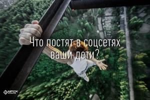 Энергетики ищут родителей блогера из Каменска-Уральского, который в соцсетях размещает видео своих «восхождений» на опоры линии электропередачи