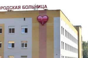 Заместитель областного министра здравоохранения Елена Чадова встретилась с главными врачами больниц Каменска-Уральского. Обсудили состояние медицины в городе