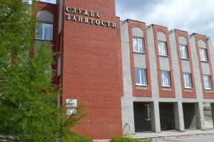 В июле и августе в Каменске-Уральском попадут под сокращение 42 человека
