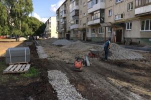 Начались работы по комплексному благоустройству на придомовой территории по улице Добролюбова, 1 и 3