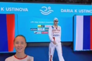 Дарья Устинова из Каменска-Уральского вышла в финал чемпионата мира по плаванию на дистанции 100 метров на спине