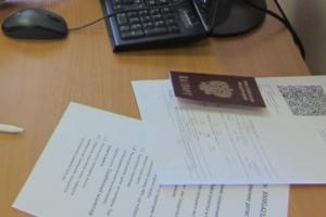 Уже почти две сотни жителей Каменска-Уральского обратились в местный избирком с заявлениями проголосовать на губернаторских выборах по месту нахождения