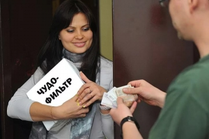 В Каменске-Уральском опять активизировались мошенники, торгующие фильтрами для воды