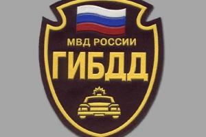В группе по исполнению административного законодательства ОГИБДД Каменска-Уральского изменился график работы