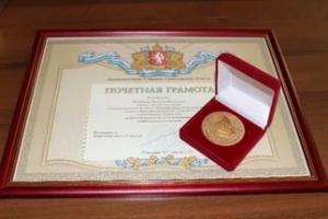 Сразу шесть жителей Каменска-Уральского наградят почетными грамотами Законодательного собрания Свердловской области