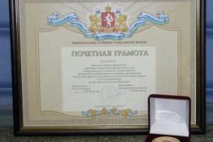 От тренеров до учителей. Сразу девять человек из Каменска-Уральского наградили почетными грамотами Законодательного собрания области
