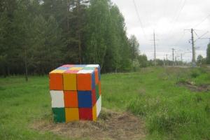 У Каменска-Уральского появился свой кубик-рубика, который может стать одной из достопримечательностей города