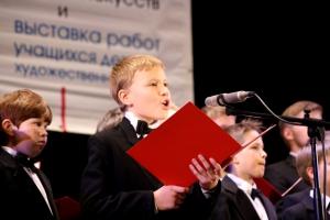 Музыкальные и художественные школы Каменска-Уральский провели отчетные концерт и выставку