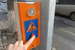 В этом году в Каменске-Уральском обустроят пешеходные переходы у восемнадцати школ. На это потратят 20 миллионов