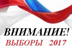 Три депутата думы Каменска-Уральского поддержали выдвижение в кандидаты губернатора области представителя «Справедливой России»