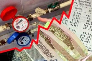 В августе свердловский филиал ОАО «ЭнергосбыТ Плюс» выпустит специальные квитанции для злостных должников. В том числе и для Каменска-Уральского