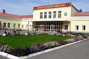 На Каменск-Уральском заводе ОЦМ выплатят дивиденды на 102 миллиона рублей