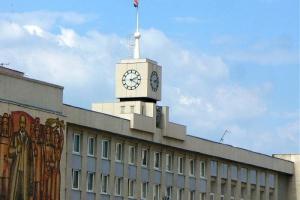 В Каменске-Уральском горожане могут дать свою оценку эффективности деятельности главы города и органов местного самоуправления
