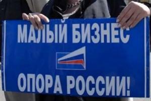 В Каменске-Уральском продолжаются Дни малого и среднего бизнеса, которые стартовали еще в сентябре