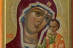 В Свято-Троицкий кафедральный собор Каменска-Уральского доставили чудотворную икону Божией Матери «Табынская». Увидеть ее можно только сегодня