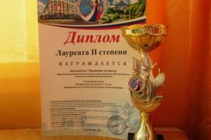 Детский коллектив «Веснушки» из Каменска-Уральского стал призером всероссийского фестиваля-конкурса «Таланты России»