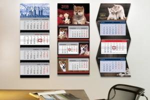На календари, скрепки и зажимы для бумаги администрация Каменска-Уральского потратит почти 17 тысяч рублей