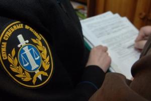 В Каменске-Уральском могут появиться мошенники, которые предлагают «арестованное» имущество по сниженным ценам от лица Службы судебных приставов