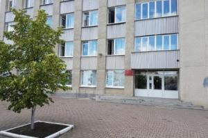 Президент России назначил нового судью в Синарский район Каменска-Уральского