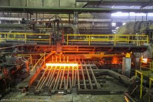 Предприятия из Каменска-Уральского надеются получить деньги из областного бюджета на модернизацию производства