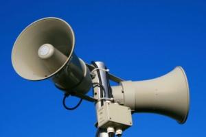 В среду в Каменске-Уральском состоится проверка системы оповещения населения в случае чрезвычайных ситуаций