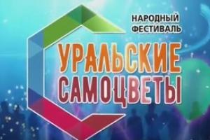 Народный фестиваль