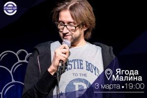 Stand-Up от резидентов ТНТ в Каменске-Уральском