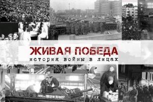 В Каменске-Уральском открывается выставка проекта