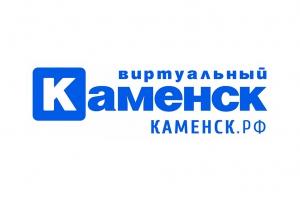 26-27 мая на портале Виртуальный Каменск пройдут плановые технические работы